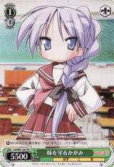 Kagami, Protecting Little Sister PR LS/W05-104