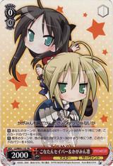 Konata Saber & Kagamin Rin PR LS/W05-110