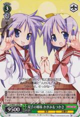 Kagami & Tsukasa, Twin Sisters PR LS/W05-120