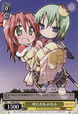 Yutaka & Minami R LS/W05-004