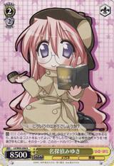 Miyuki, Renowned Detective R LS/W05-006