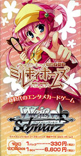 Milky Holmes Booster BOX