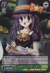 Halloween Night Elly SP MK/S11-032