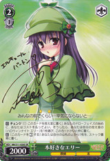 Book-Loving Elly SR MK/S11-026