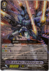 Stern Blaukruger SP BT04/S07