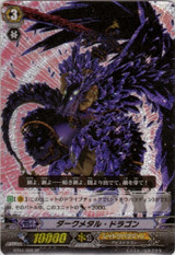 Dark Metal Dragon SP BT04/S08