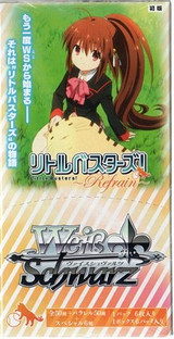Little Busters! Refrain Extra Booster BOX