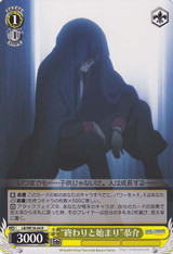 """""""The End And the Beginning"""" Kyousuke R LB/WE18-04"""