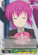 """Loves Big Sister"" Haruka R LB/WE18-17"