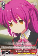 """""""Serious"""" Kanata C LB/WE18-35"""
