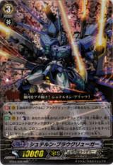 Stern Blaukluger RRR  BT04/008