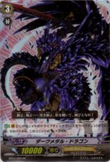 Dark Metal Dragon RR  BT04/009