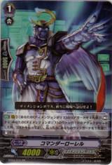 Commander Laurel RR  BT04/015
