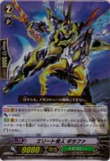 Elite Mutant, Giraffa RR  BT04/016