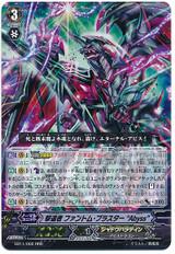 """Revenger, Phantom Blaster """"Abyss"""" RRR EB11/002"""