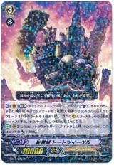Demon World Castle, ToteZiegel R EB11/010