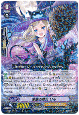 Witch of Banquets, Lir R EB11/016
