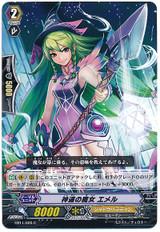 Witch of Godly Speed, Amel C EB11/020