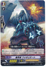Demon World Castle, Fatalita C EB11/021