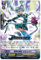 Witch of Pursuit, Sekuana C EB11/026