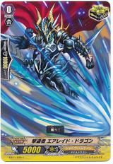 Revenger, Air Raid Dragon C EB11/029
