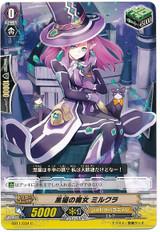 Black Cat Witch, Milkre C EB11/034