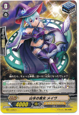 Witch of Goats, Medb C EB11/035
