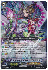 Cosmic Regalia, CEO Yggdrasill SP EB12/S01