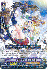 Witch of Golden Eagles, Jasmine R EB12/011