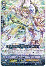 Goddess of Trees, Jupiter R EB12/014