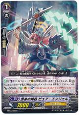 Regalia of Purify, Pure Angel C EB12/022