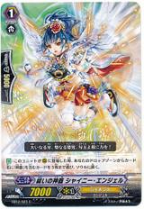 Exorcism Regalia, Shiny Angel C EB12/023