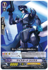 Myth Guard, Sirius C EB12/027