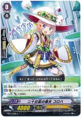 Witch of Mice, Koroha C EB12/028