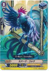Spark Cockerel C EB12/031