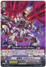 Star-vader, Graviton TD17/002
