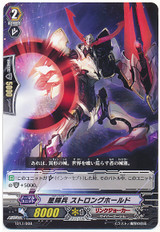 Star-vader, Stronghold  TD17/008