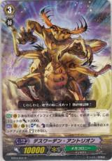 Death Warden Ant Lion R  BT04/031