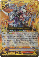 Perdition Dragon, Vortex Dragonewt LR BT17/L03
