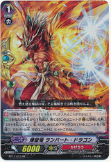 Perdition Dragon, Rampart Dragon RR BT17/013