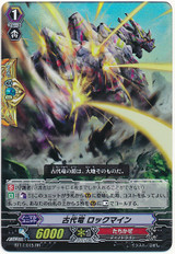 Ancient Dragon, Rock Mine RR BT17/015