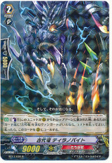 Ancient Dragon, Tyrannobite R BT17/030
