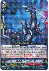 Ancient Dragon, Night Armor  R BT17/031