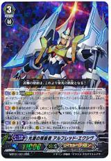 Light Origin Seeker, Alfred XIV RRR MBT01/001