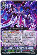 Star-vader, Venom Dancer RRR MBT01/006