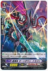 Star-vader, Turndown Dragon R MBT01/022