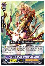 Liberator, Dulcet Archer C MBT01/030