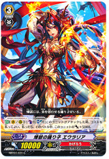 Perdition Dancer, Eulalia  C MBT01/031