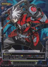Blood Kain Idea Vol.1/C003 SR Signed