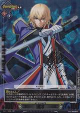 absolute sword Vol.1/C006 SR Signed